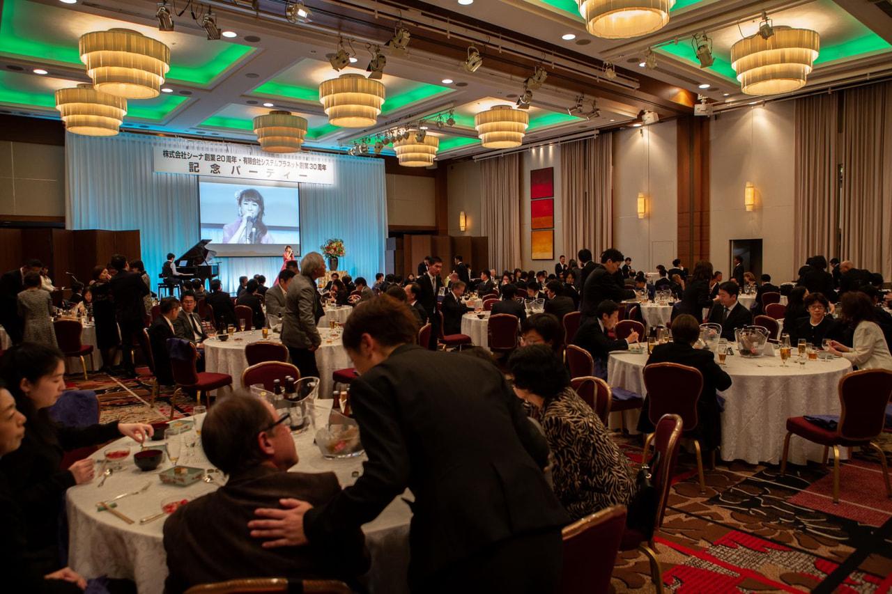 シーナ20周年システムプラネット30周年記念式典開催