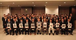 株式会社 シーナ 第17期期首キックオフミーティング