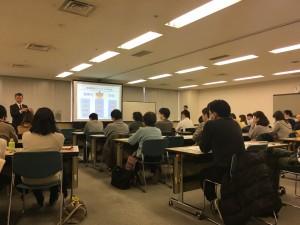 平成30年介護保険制度改正に関する勉強会 神戸エリア第1回