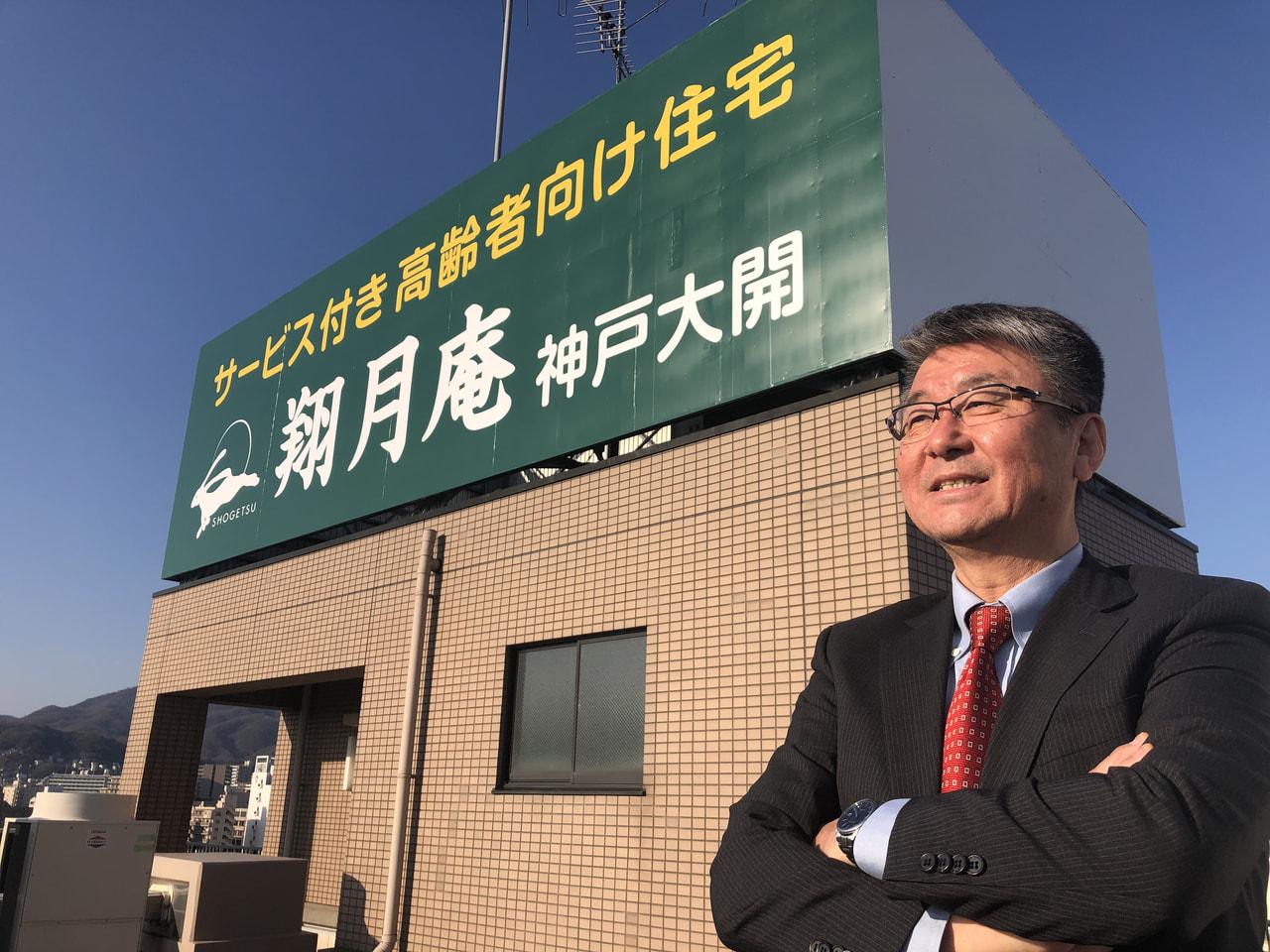 3月10日・11日に日刊工業新聞に掲載されました。